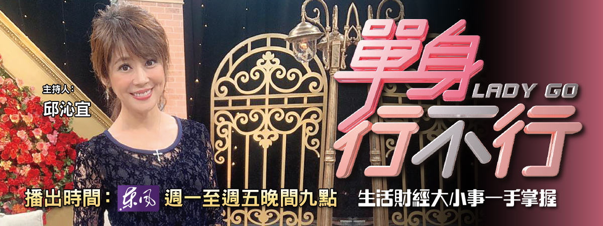 東風衛視 banner 01