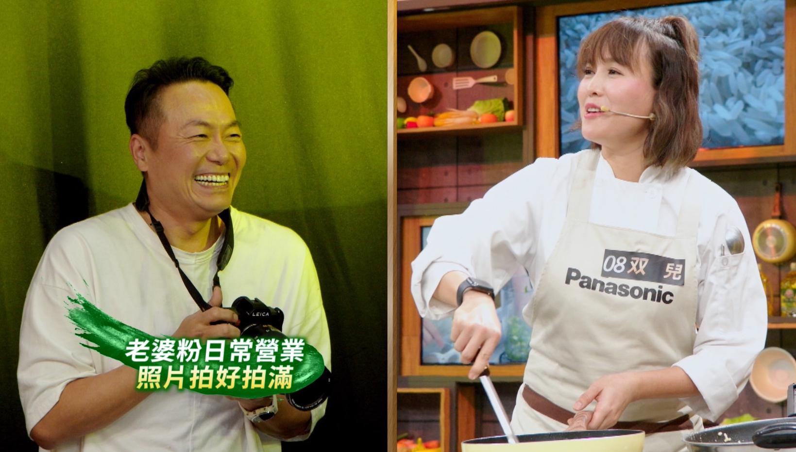 飛行導師Sandy吳姍儒Lulu好友鬥嘴鼓:「你們受夠Lulu了吧!」 張克帆現身《料理之王》力挺愛妻 双兒甜回「拍瘦一點!」